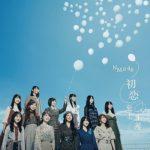 [ランキング]Billboard JAPAN 20191118