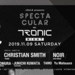 [イベント情報]Clubberia Party Info 20191109