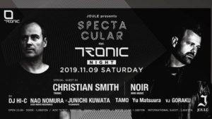 [イベント情報]clubberia-party-info-20191109