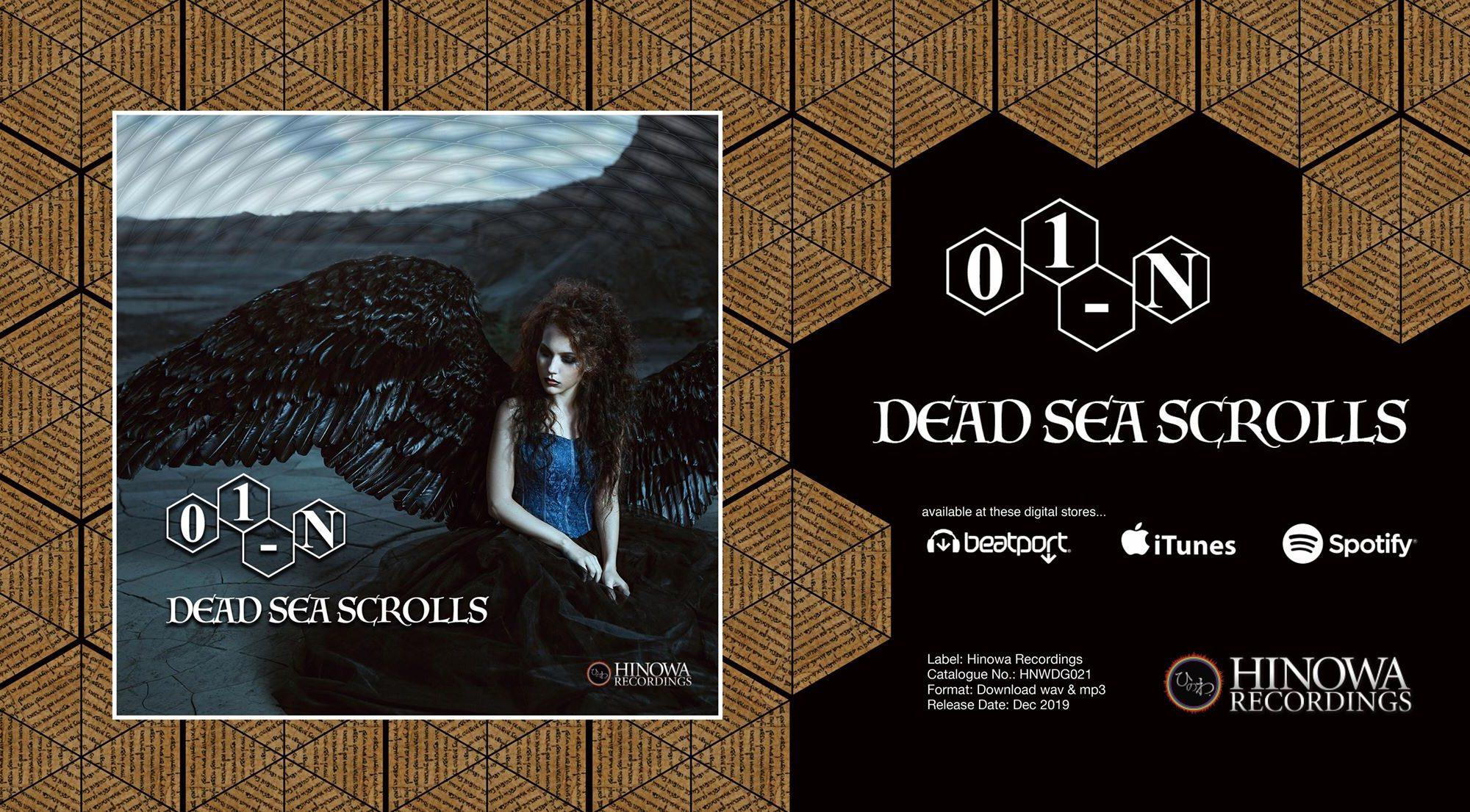 [リリース情報]01-n-dead-sea-scrolls-info