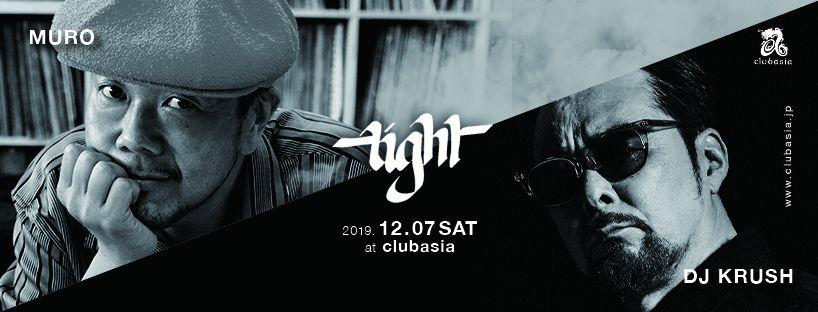 [イベント情報]clubberia-party-info-20191207