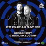 [イベント情報]Clubberia Party Info 20191214