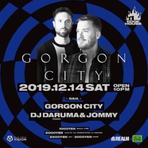 [イベント情報]clubberia-party-info-20191214