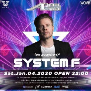 [DTMニュース]iflyer-party-info-20200104