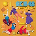 [ランキング]Billboard JAPAN 20200127