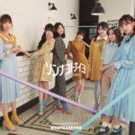 [ランキング]Billboard JAPAN 20200302