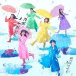 [ランキング]Billboard JAPAN 20200330