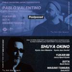 [イベント情報]Clubberia Party Info 20200322