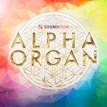 [DTMニュース]Soundironのセントポール教会で録音されたパイプオルガン音源「Alpha Organ」が43%off!
