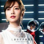 [ランキング]Billboard JAPAN 20200406