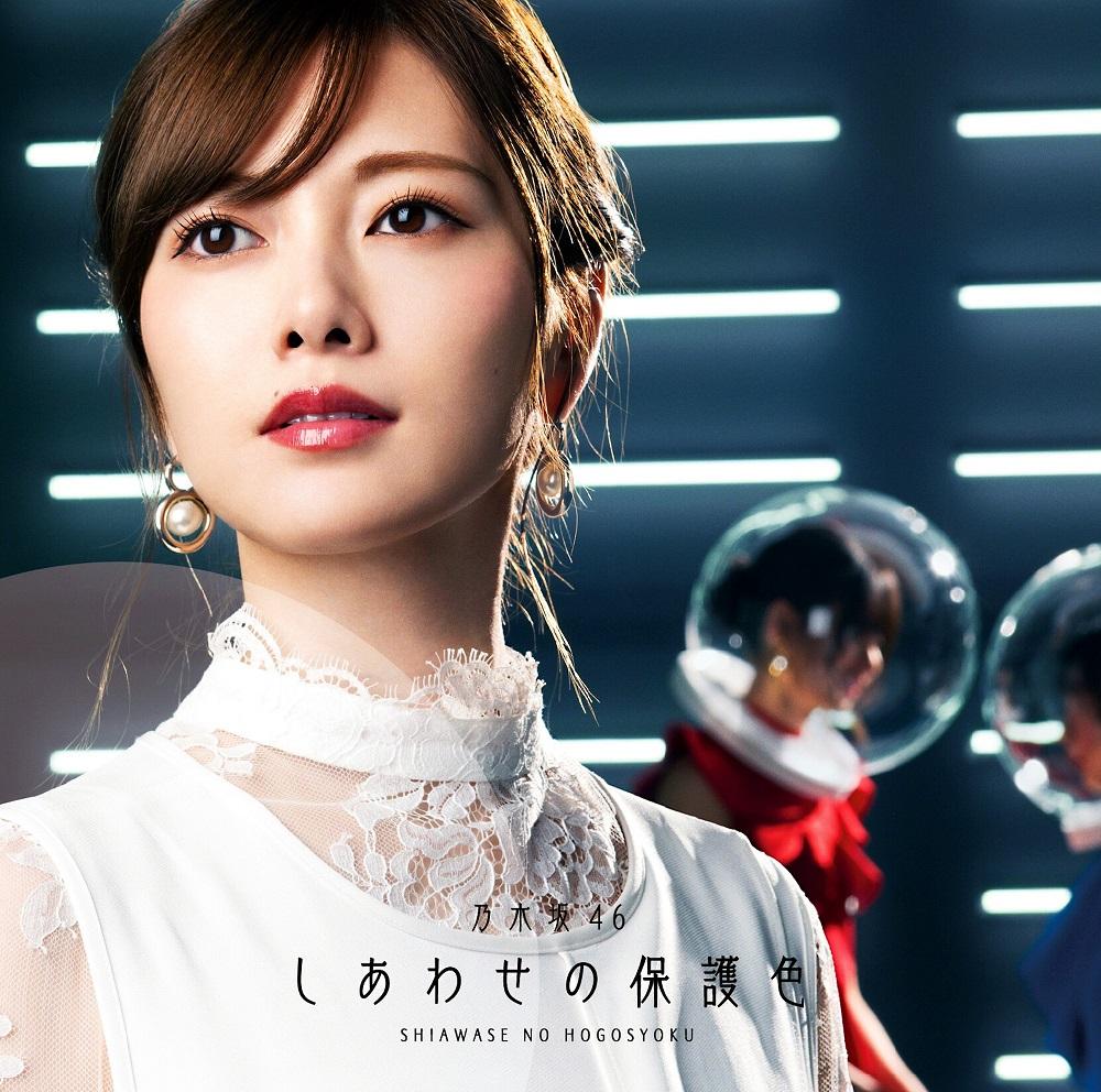 [ランキング]billboard-japan-20200406