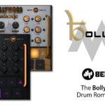 [DTMニュース]BeatSkillzのインドのパーカッションサウンドが収録された「Bollywood Maharaja Drums」が30%off!