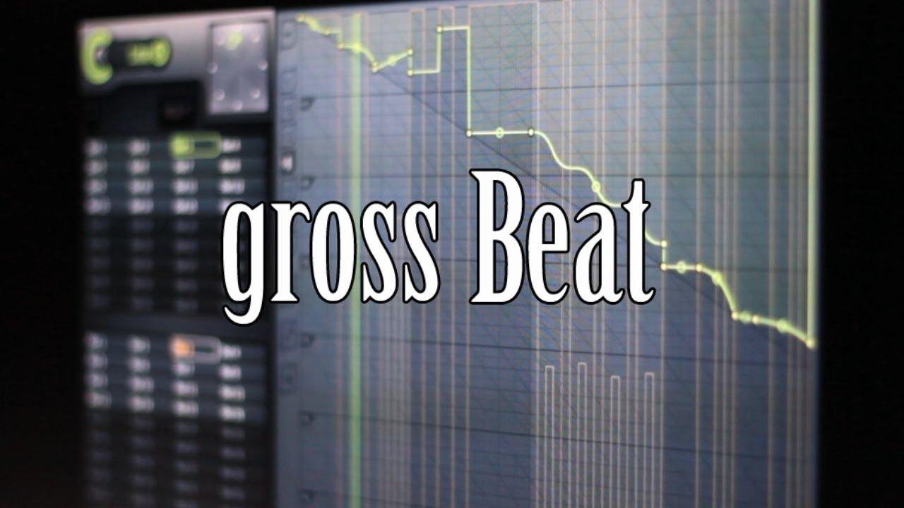 [DTMニュース]image-line-gross-beat-1