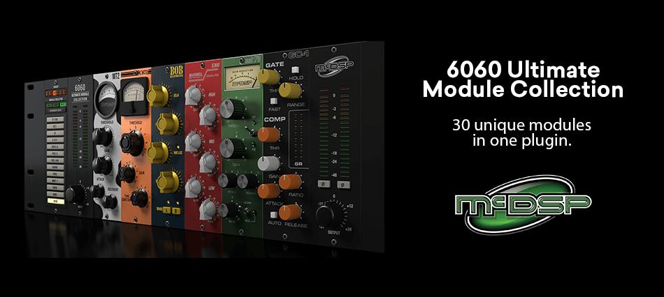 [DTMニュース]mcdsp-6060-1