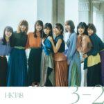 [ランキング]Billboard JAPAN 20200504