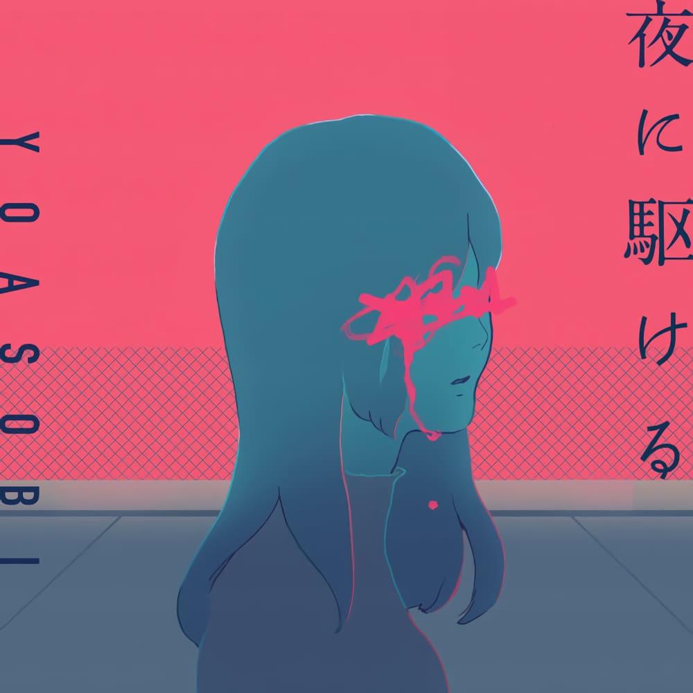 [ランキング]billboard-japan-20200601
