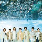 [ランキング]Billboard JAPAN 20200706