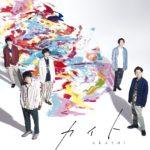 [ランキング]Billboard JAPAN 20200810