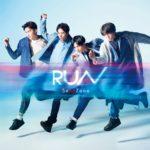 [ランキング]Billboard JAPAN 20200817