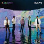 [ランキング]Billboard JAPAN 20200831