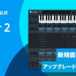 [DTMニュース]Plugin Boutiqueの強力な音楽理論ワークステーション「Scaler 2」が日本限定セールで最大35%off!