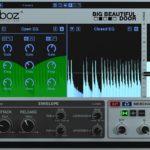 [DTMニュース]Boz Digital Labsのダイナミクスプロセッサ「Big Beautiful Door」が71%off!