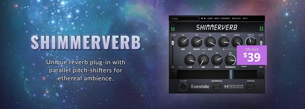 [DTMニュース]eventide-shimmerverb-1