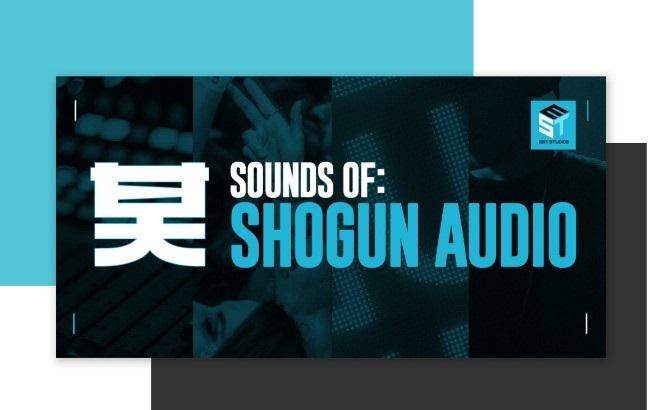 [DTMニュース]est-studios-sounds-of-shogun-audio-2