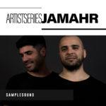 [DTMニュース]SAMPLESOUND「Artist Series – Jamahr」テックハウス系おすすめサンプルパック!