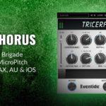 [DTMニュース]Eventideの現代のプロデューサーのためのクラシックコーラス「TriceraChorus」がリリース!