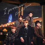 [ランキング]Billboard JAPAN 20201228