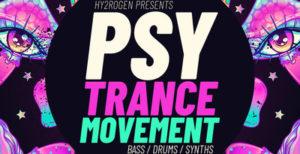 [DTMニュース]hy2rogen-psytrance-movement-2