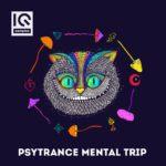 [DTMニュース]IQ Samples「Psytrance Mental Trip」サイトランス系おすすめサンプルパック!