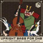 [DTMニュース]Tsunami Track Sounds「Upright Bass for DnB」ドラムンベース系おすすめサンプルパック!