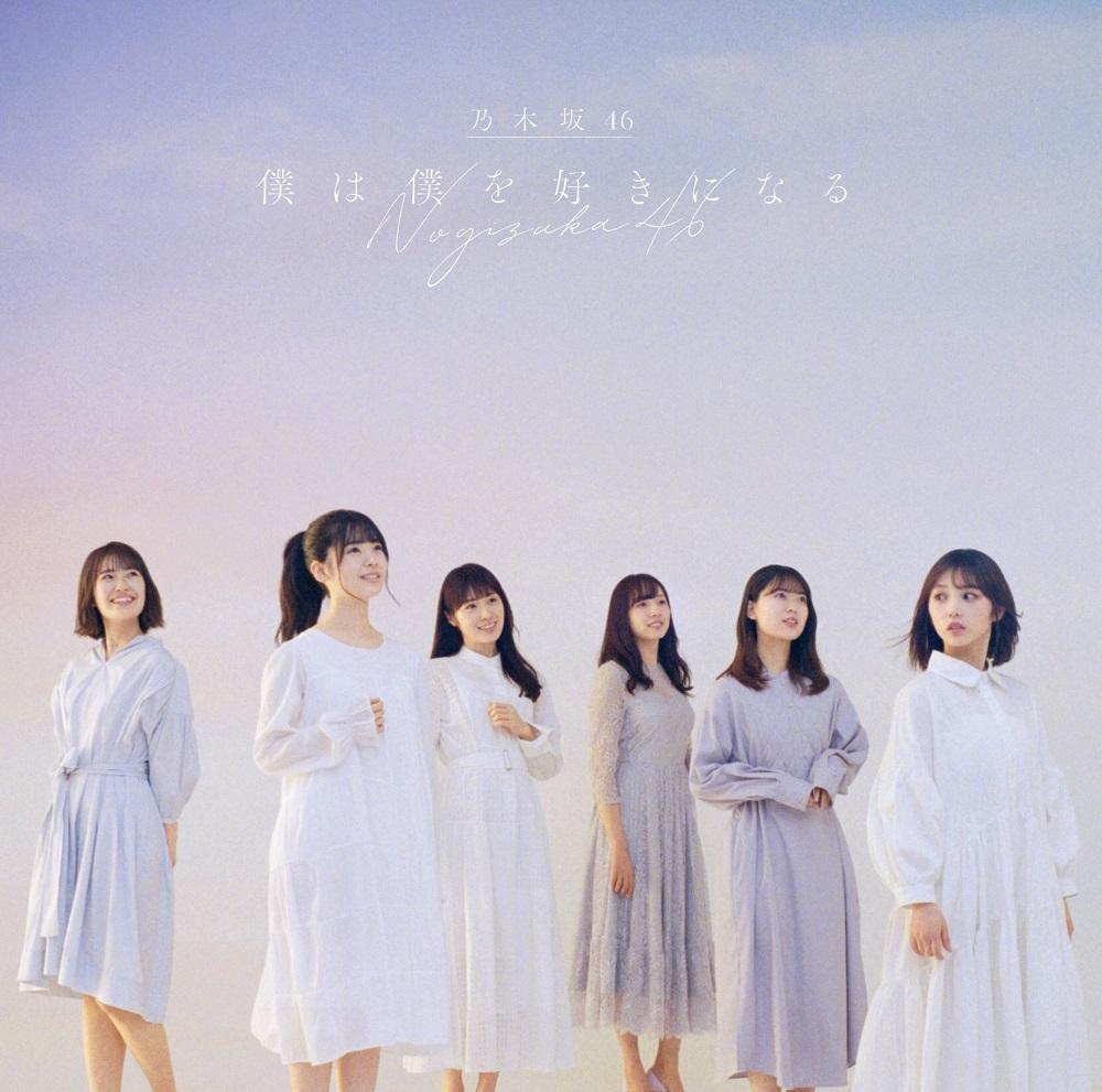 billboard-japan-20210208