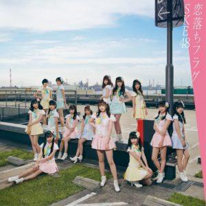 billboard-japan-20210215
