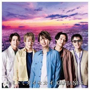billboard-japan-20210222