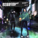 [DTMニュース]Shuriken Audio「Bossfight Dubstep」ダブステップ系おすすめサンプルパック!