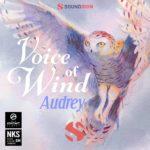 [DTMニュース]Soundironのモジュラーフィメールソロボーカルシリーズ「Voice of Wind: Audrey」が30%off!