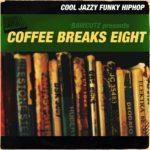 [DTMニュース]Rawcutz「Coffee Breaks Eight」ヒップホップ系おすすめサンプルパック!