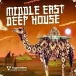 [DTMニュース]Singomakers「Middle East Deep House Vol. 1」ハウス系おすすめサンプルパック!