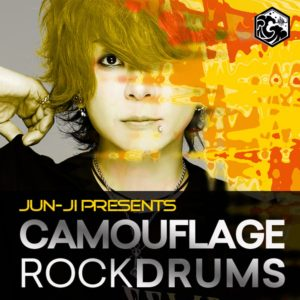 tsunami-track-sounds-jun-ji