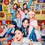 [ランキング]Billboard JAPAN 20210414