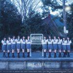 [ランキング]Billboard JAPAN Album 20210414