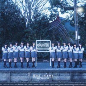 billboard-japan-album-20210414