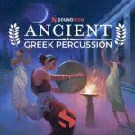 [DTMニュース]Soundironのギリシャの打楽器ライブラリ「Ancient Greek Percussion」が32%off!