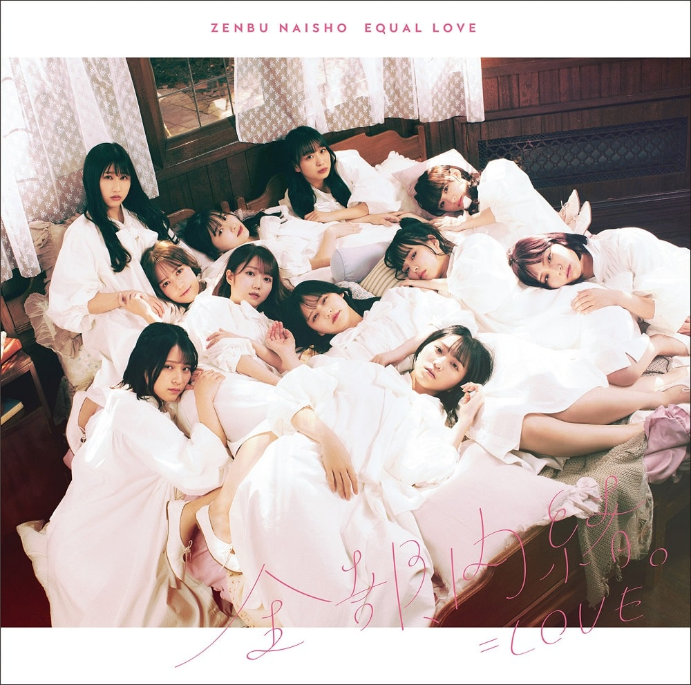 billboard-japan-album-20210519