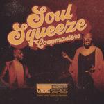 [DTMニュース]Loopmasters「Soul Squeeze Vol 1」ソウル系おすすめサンプルパック!