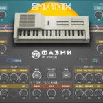 [DTMニュース]Strix Instrumentsの11のユニークなソビエトの子供用シンセサイザー「EMISYNTH」が52%off!
