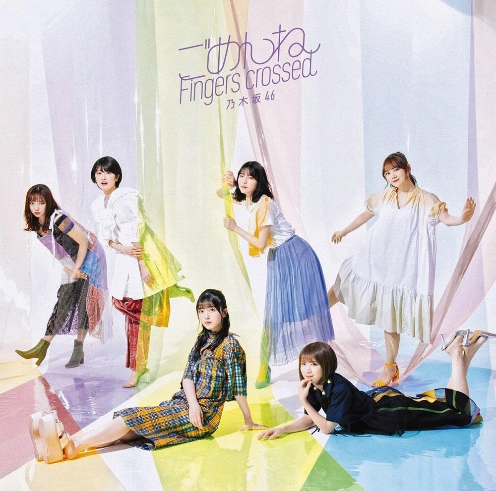 billboard-japan-20210616